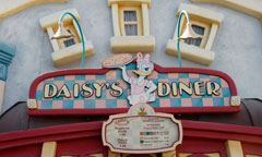 Daisy's Diner Exterior
